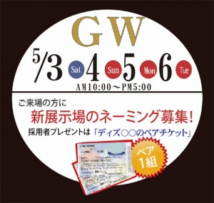 gw022