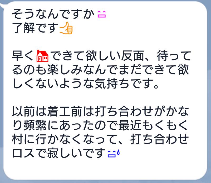 Screenshot_20190406-122014