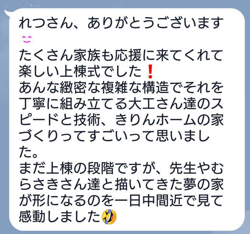Screenshot_20190406-122056