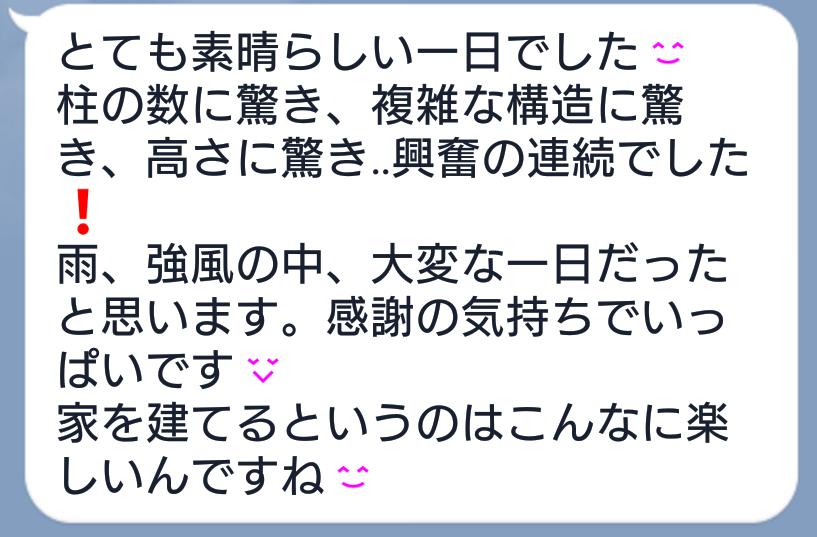 Screenshot_20190406-122208